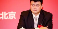 Yao Ming na čelu Kitajske košarkarske zveze